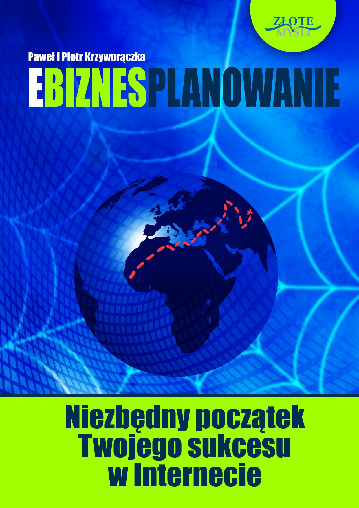 Paweł Krzyworączka, Piotr Krzyworączka: Ebiznesplanowanie - okładka